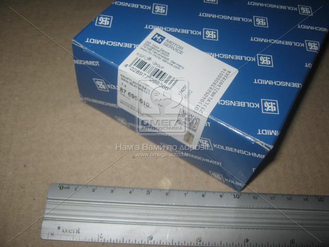 Вкладыши коренные MB PASS-L 0.25 OM615/OM616 (пр-во KS) 87695610