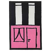 ХЕММАХОС Коврик детский, розовый/черный, 50x75 см 20332353 ИКЕА, IKEA, HEMMAHOS