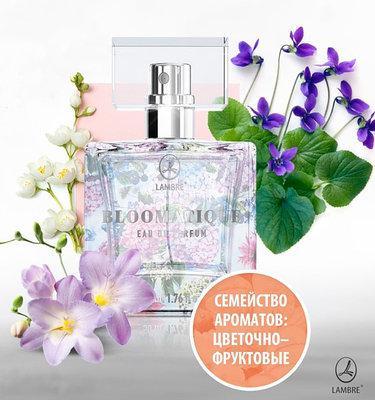 """Женская  парфюмированная вода """"Bloomatique"""" Lambre / Ламбре 50 мл"""