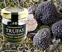 Целый черный трюфель, Сoccia tartufi. 12,5 грамм