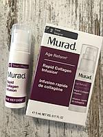 Коллагеновая сыворотка для лица MURAD Rapid Collagen Infusion