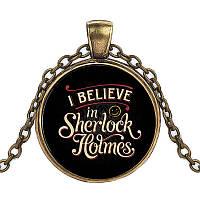 Подвеска стеклянная  круглая I believe in Sherlock Holmes Шерлок Холмс