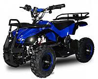 Детский квадроцикл Profi HB-EATV 800N-4 (Синий)