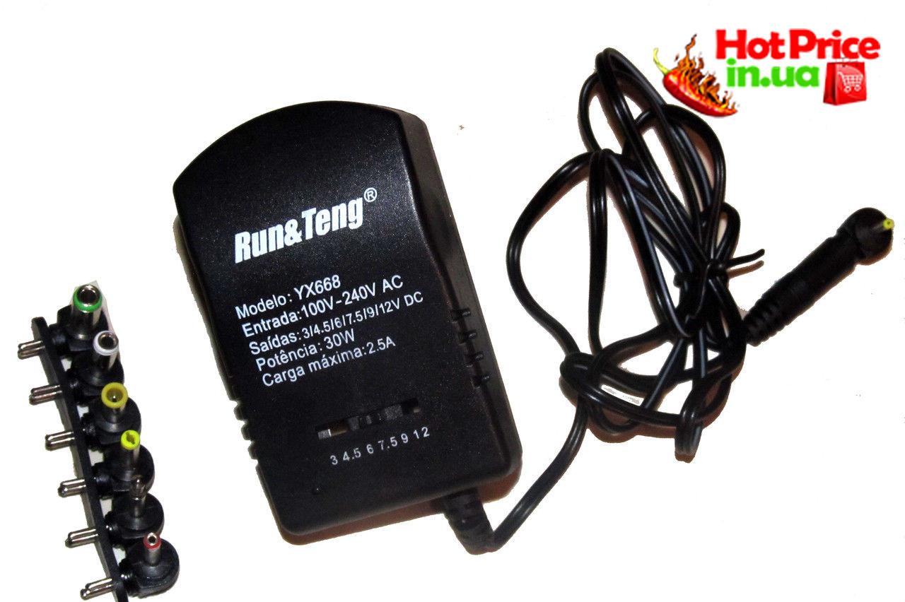 Універсальний блок живлення Run&Teng YX668, 2.5 А, 30Вт, 3В, 4.5, 6В, 7.5, 9В, 12В імпульсний, 6 пер