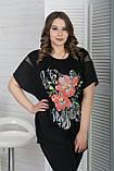 Блуза жіноча Maxlive, фото 4