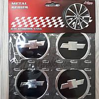 Наклейка эмблема на колпаки Chevrolet 60 мм (4 шт.)