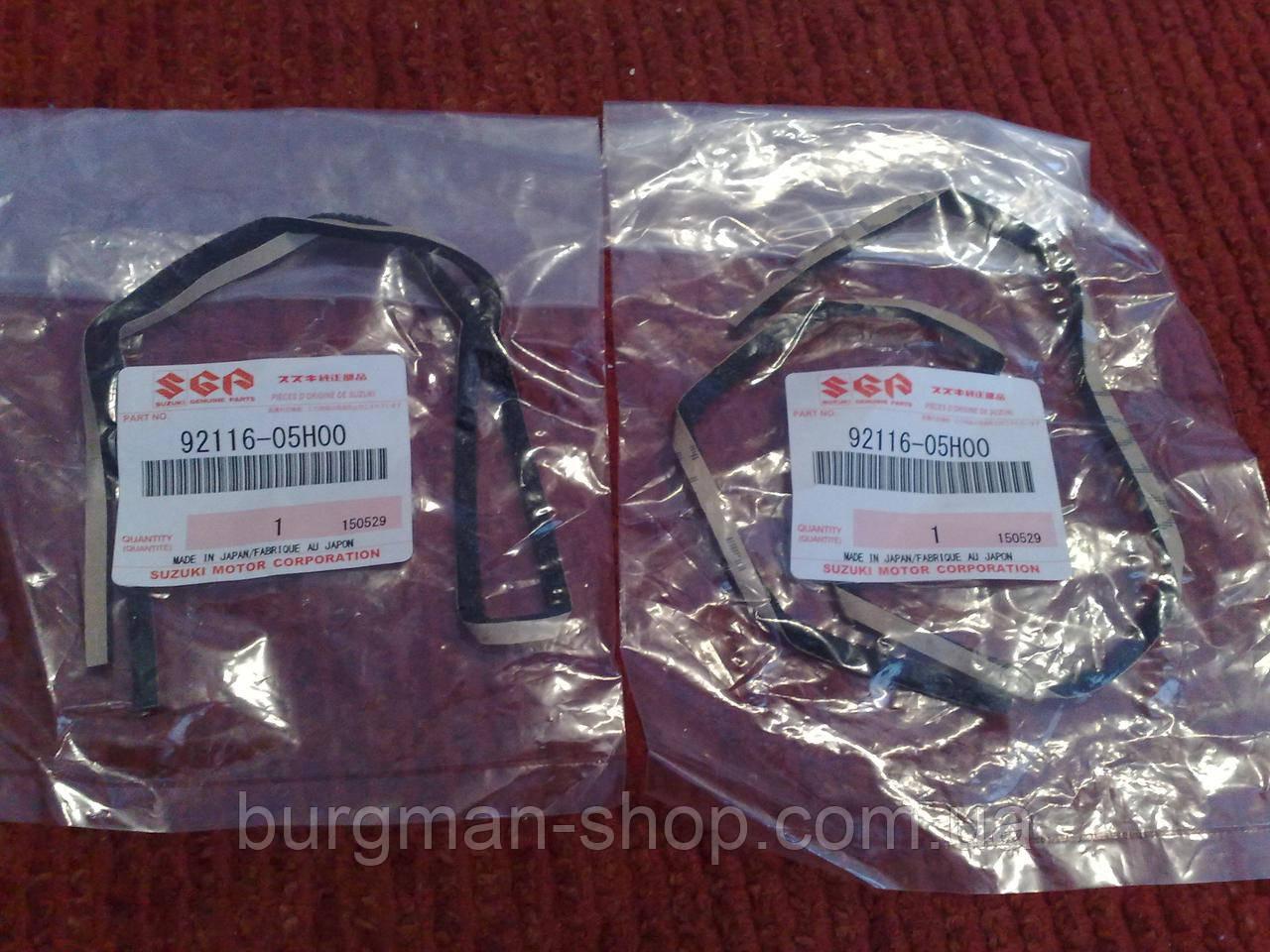 Уплотнение бокового бардачка К7 Suzuki Burgman SkyWave 92116-05H00