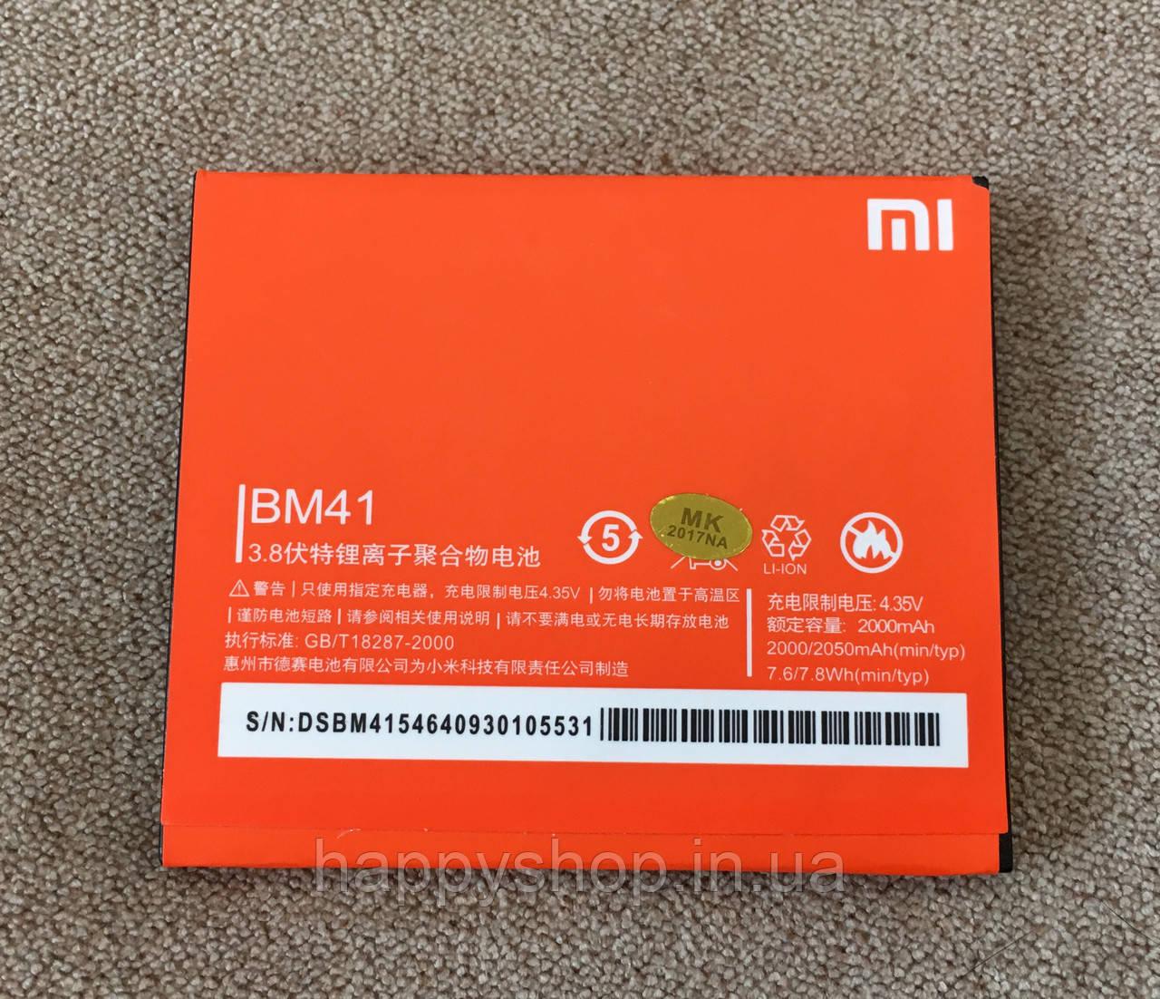 Оригинальная батарея Xiaomi Redmi 1S (BM41)