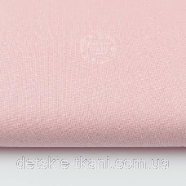 Однотонная польская бязь, цвет розовой пудры (№397а).