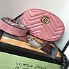 Стильная сумочка на пояс GucciMarmont matelassé belt bag (реплика)