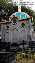 Склеп на кладбище № 15