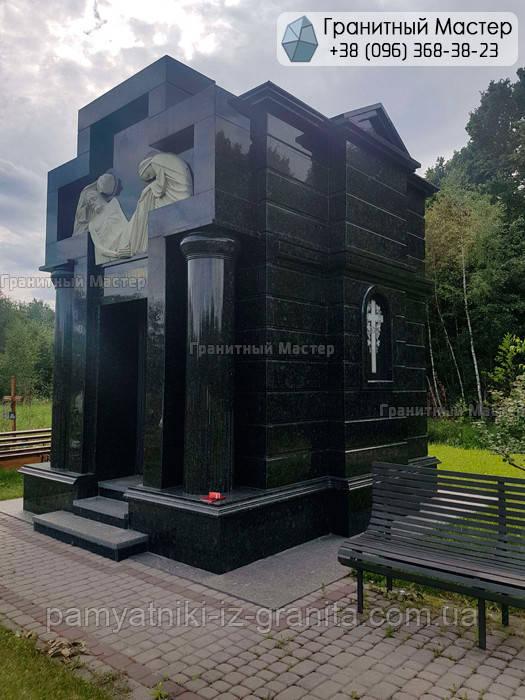 Склеп на кладбище № 16