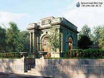 Склеп на кладбище № 20