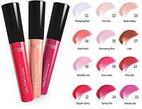 Блеск для губ Maxi Color Glam Cream 8 гр.