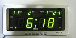 Часы электронные Caixing CX-2158