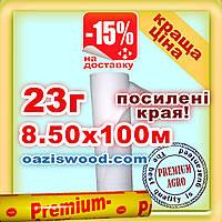 Агроволокно р-23g 8.5*100м белое UV-P 4.5% Premium-Agro Польша усиленные края, фото 1