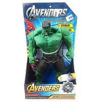 Фігурка Халк 9806 супергерої