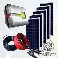 """Сонячна електростанція 15kW під """"Зелений тариф"""", комплект преміум"""