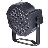 Світловий прилад led PAR 36 dmx. Світломузика, сценічне освітлення, художнє інтерьерне оформлення