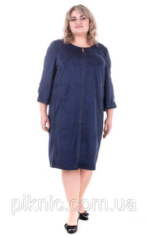 Платье Леди батал 58, 60, 62. Женское платье большой размер. Синий, фото 2