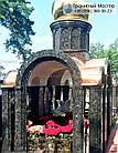 Склеп на кладбище № 38, фото 2