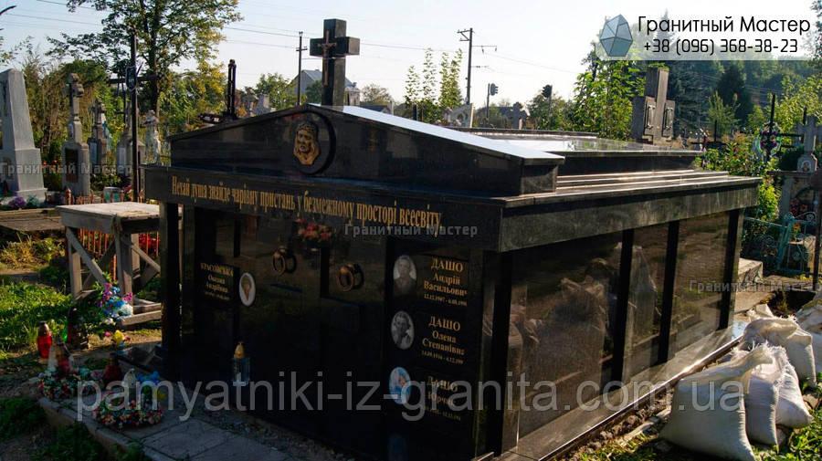 Склеп на кладбище № 40