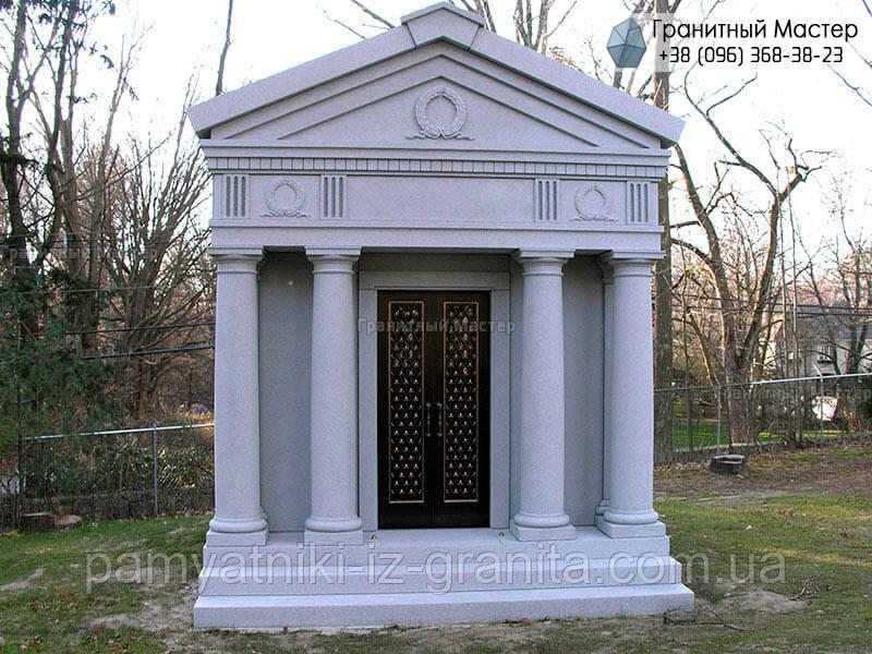 Склеп на кладбище № 41