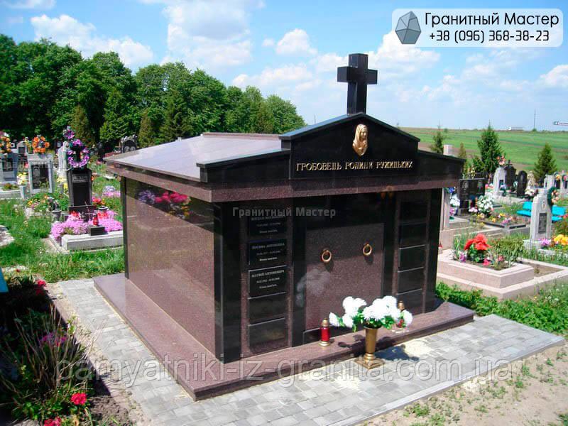 Склеп на кладбище № 45