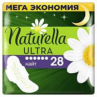 Naturella.Гигиенические прокладки Naturella Ultra Night, 28 шт (624363)