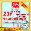 Агроволокно р-23g 15.8*100м белое UV-P 4.5% Premium-Agro Польша усиленные края