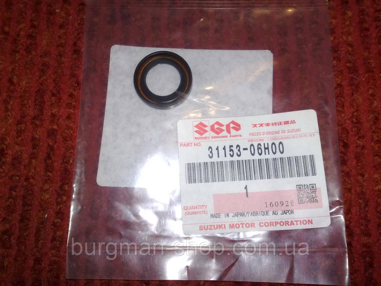 Сальник стартера внутренний К7 Suzuki Burgman SkyWave 31153-06H00