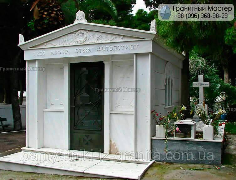 Склеп на кладбище № 51