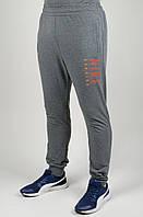 Спортивные брюки манжет Nike 4719 Тёмно-серые