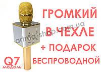 ГРОМКИЙ Караоке микрофон TuxunQ7 Gold (Золотой) + ЧЕХОЛ + ПОДАРОК