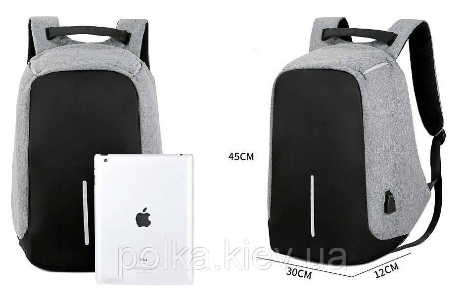 Рюкзак антивор защитой BOBBY для ноутбука городской ранец сумка с USB