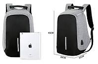 Рюкзак антивор защитой BOBBY для ноутбука городской ранец сумка с USB, фото 1