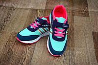 Кроссовки для девочки 33-20,5см, фото 1
