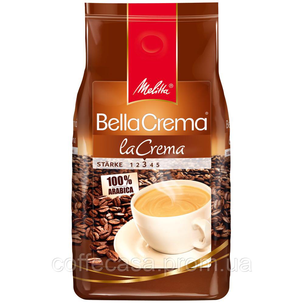 Кофе Melitta Bella Crema La Crema в зернах 1кг