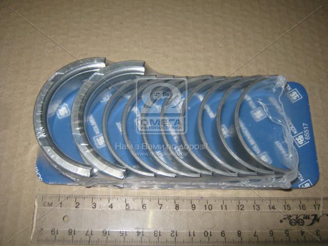 Вкладиші корінні BMW M41D18 (пр-во KS) 77278600