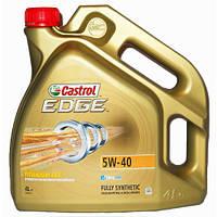 Моторное масло CASTROL EDGE Titanium FST 5W-40 4л
