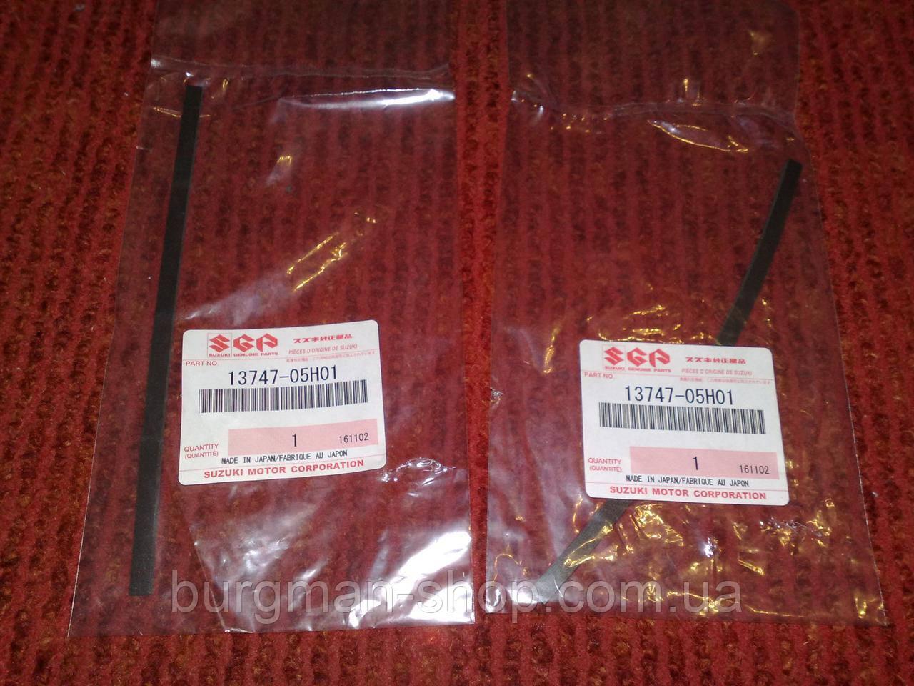 Прокладка под воздушный фильтр малая К7 Suzuki Burgman SkyWave 13747-05H01