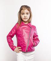 Весенняя куртка Косуха эко кожа для девочки
