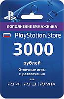 PSN 3000 рублей PlayStation Network (RUS)