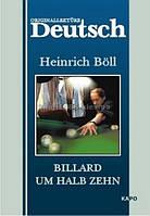 Немецкий язык (Deutsch) | Billard um halb Zehn | Генрих Белль | Каро