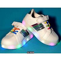 Светящиеся LED кроссовки, 22-27 размер, с мигалками, супинатор, кожаная стелька