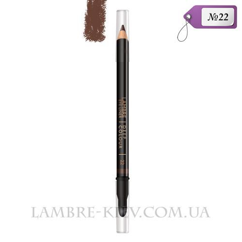 Карандаш для глаз с растушевкой Deep Colour №22 (шоколадно - коричневый) Ламбре / Lambre