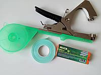 Набор подвязочного инструмента  степлер Verdi Premium BZ-A   , ленты (20 шт), скобы пачка (10.000 шт)