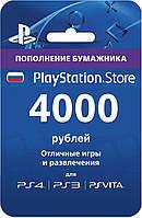 PSN 4000 рублей PlayStation Network (RUS)