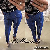 Женские джинсы с молниями, в расцветках