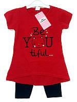 Костюм с бриджами для девочки (1-3 года)